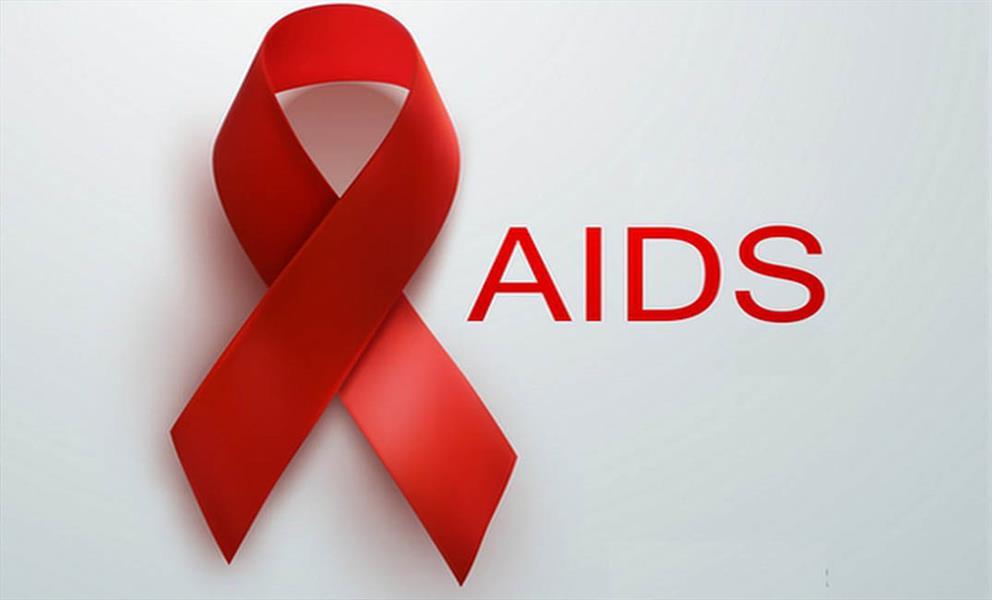 """يشكل فتحاً لعلاج """"الأيدز"""".. التوصل لأشخاص أجسامهم قادرة على القضاء على الفيروس دون علاج"""